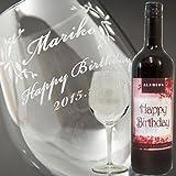 【茶包装】誕生日 オリジナルラベルの 赤ワイン(アラメダ) と彫刻名入れ グラス(サンドブラスト)