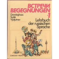 Vstreci 1/Begegnungen 1. Lehrbuch der russischen Sprache für die Sekundarstufe