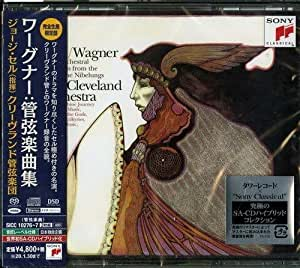 Szell Conducts Wagner (SACD-Hybrid)