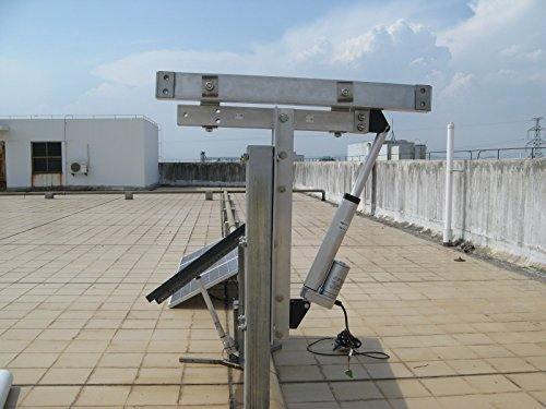 ECO-WORTHY Dual Axis Solar Complete Tracking System with