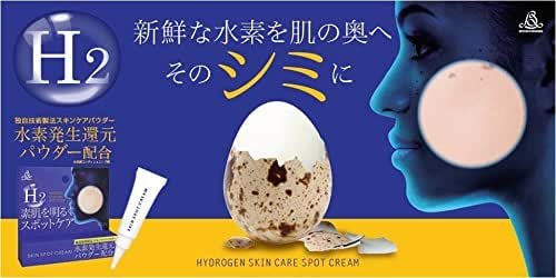 01 Boxes -10g - KEM TRI NAM H2 SKIN SPOT CREAM JAPAN