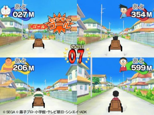 Doraemon Wii: Himitsu Douguou Ketteisen! [Japan Import] by Sega (Image #6)