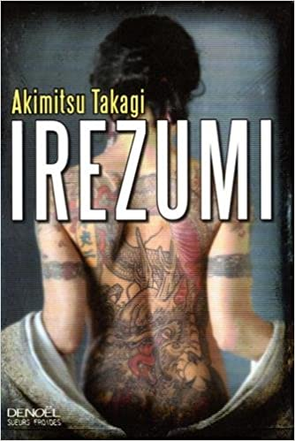 Irezumi, Akimitsu Takagi 518DXEC00JL._SX332_BO1,204,203,200_