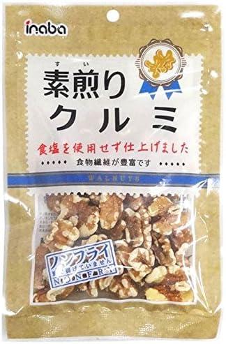 稲葉ピーナツ 素煎りクルミ 75g×10個