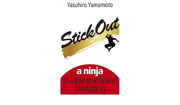 Amazon.com: Stick Out: a ninja in Japanese brand marketing ...