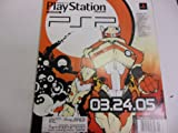 Playstation Magazine Devil May Cry 3 April 2005