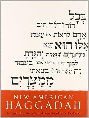 New American Haggadah 5-copy package