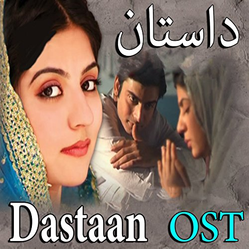 Dastaan ost mp3 free download.