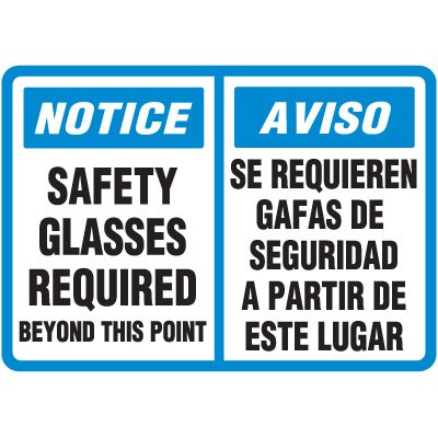 2-Way Plastic Bilingual Safety Glasses Required Sign - 7