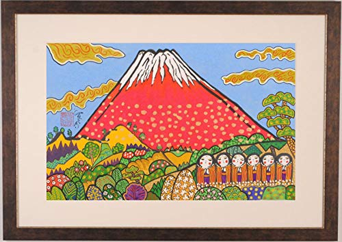 志摩欣哉 「朱不二と六地蔵」 赤富士 絵画 墨彩画 和風 額付き