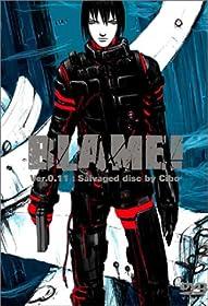 BLAME!(ブラム!)イメージ
