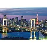 1000マイクロピース 東京ナイトビュー S71-819