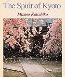 The Spirit of Kyoto, Mizuno Katsuhiko, 4079761783