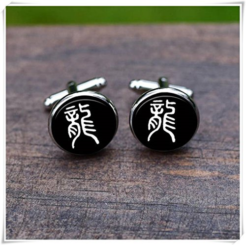 Dragon Cufflinks, Chinese Dragon Character Cuff links ()