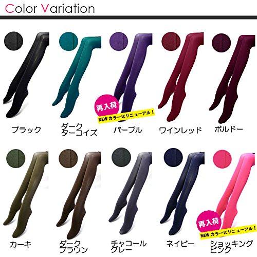 (シータ) si-ta カラータイツ 80D マチ付き M-L/L-LL 日本製