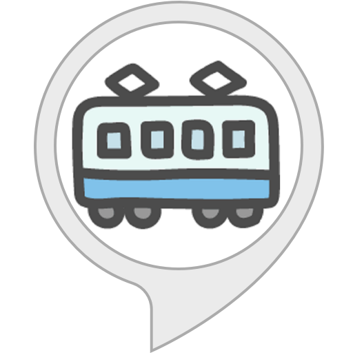 電車クイズ
