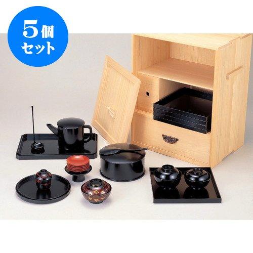 5個セット 茶道具 木製茶会席 木製品 (7-913-3) 料亭 旅館 和食器 飲食店 業務用 B01LYHQYEB