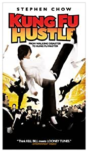 Kung Fu Hustle (Dubbed in English) [VHS]