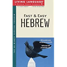 Fast and Easy Hebrew