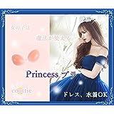 【日本製】Princess シリコン ヌーブラ 保管フィルム4枚付き