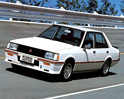1981 Mitsubishi Lancer Turbo Factory Photo