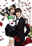 [DVD]「恋するメゾン。~Rainbow Rose~」 プレミアムDVD-BOX