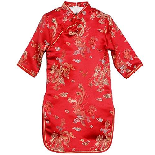 Hooyi Girls Chinese Dragon Phoenix Qipao Half Sleeve Cheongsam Dress Princess Birthday Party Costume (Red Dargon, 14) -