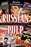 Russian Pulp, Anthony Olcott, 0742511405