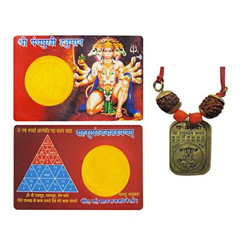 Ratnatraya Combo of Panchmukhi Hanuman Wallet Yantra and Panchmukhi Hanuman Kawach For Spiritual Protection and Positivity (Picture Oval Tiny Frame)