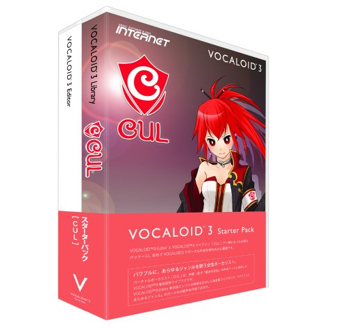 VOCALOID 3 Starter Pack CUL [Japan Import]