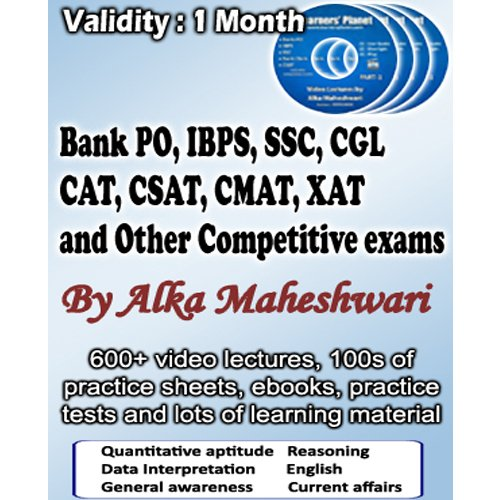 Amazon buy bank po ibps cat csat camt ssc cgl video image unavailable fandeluxe Images