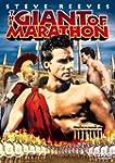 Giant of Marathon