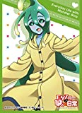 Monster Musume Suu Card Game Character Sleeve Collection EN-123 Anime Slime Girl Everyday Life with MonMusu no Iru Nichijou by ensky