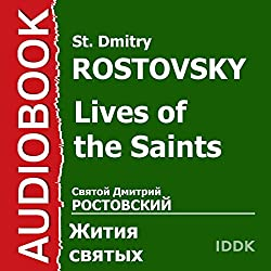 Lives of the Saints [Russian Edition]