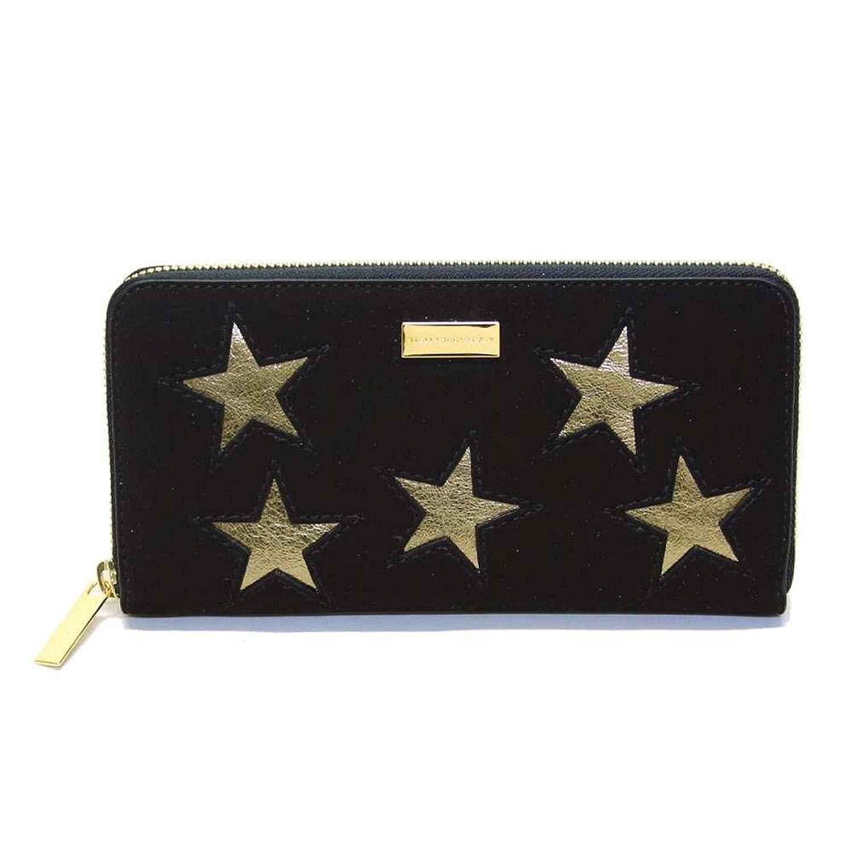 ステラマッカートニー STELLA McCARTNEY 431020 W8140 1000 スター 星型パッチワーク ラウンドファスナー長財布 Wallet Gold Stars [並行輸入品] B078XJFNLW
