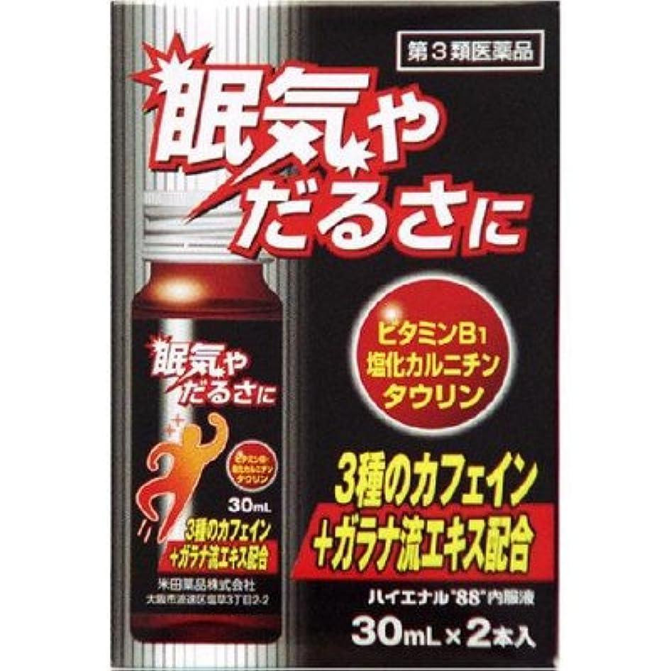 それる手綱分泌する【第3類医薬品】カフェクール200 6包 ×3