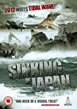 The Sinking of Japan ( Nihon chinbotsu ) ( Japan Sinks ) [ NON-USA FORMAT, PAL, Reg.2 Import - United Kingdom ]