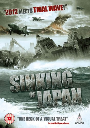The Queasy of Japan ( Nihon chinbotsu ) ( Japan Sinks ) [ NON-USA FORMAT, PAL, Reg.2 Import - United Kingdom ]