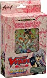 Cardfight Vanguard English Maiden Princess of the Cherry Blossom Trial Deck Vol 4