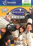 Ratatouille (Chinese Edition)