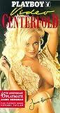 Playboy / 45th Anniversary Playmate [VHS]