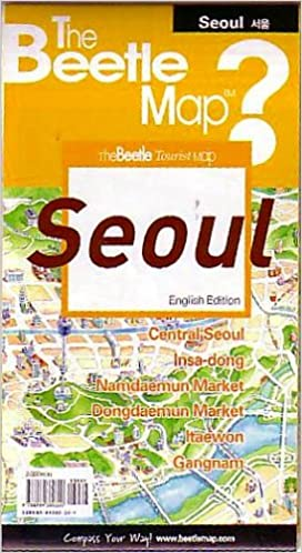 Seoul Korea Map In English.Tourist Map Of Seoul By The Beetle Map The Beetle Map