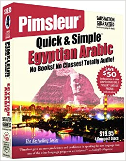 New 4 CD Pimsleur Learn Egyptian Arabic Language