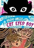 Cat Eyed Boy, Kazuo Umezu, 1421517922