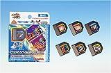 Rockman EXE Beast program Advance deck Cyber ??Beast Gureiga