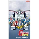 Gundam Ms-08 V.5