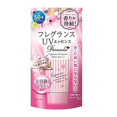 Naris Up Cosmetics Parasola Fragrance UV Care Essence SPF50+ PA++++ ()