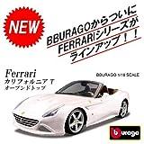 BBURAGO(ブラーゴ) BBURAGO(ブラーゴ) フェラーリ カリフォルニア (オープントップ) ホワイト
