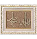Islamic Home Decor Large Framed Hanging Wall Art Allah / Muhammad with Rhinestones 60 x 75cm 1051