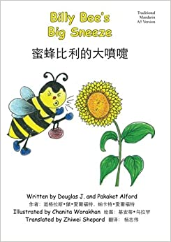 Book Billy Bee's Big Sneeze Traditional Mandarin A5 Version (Chinese Edition)